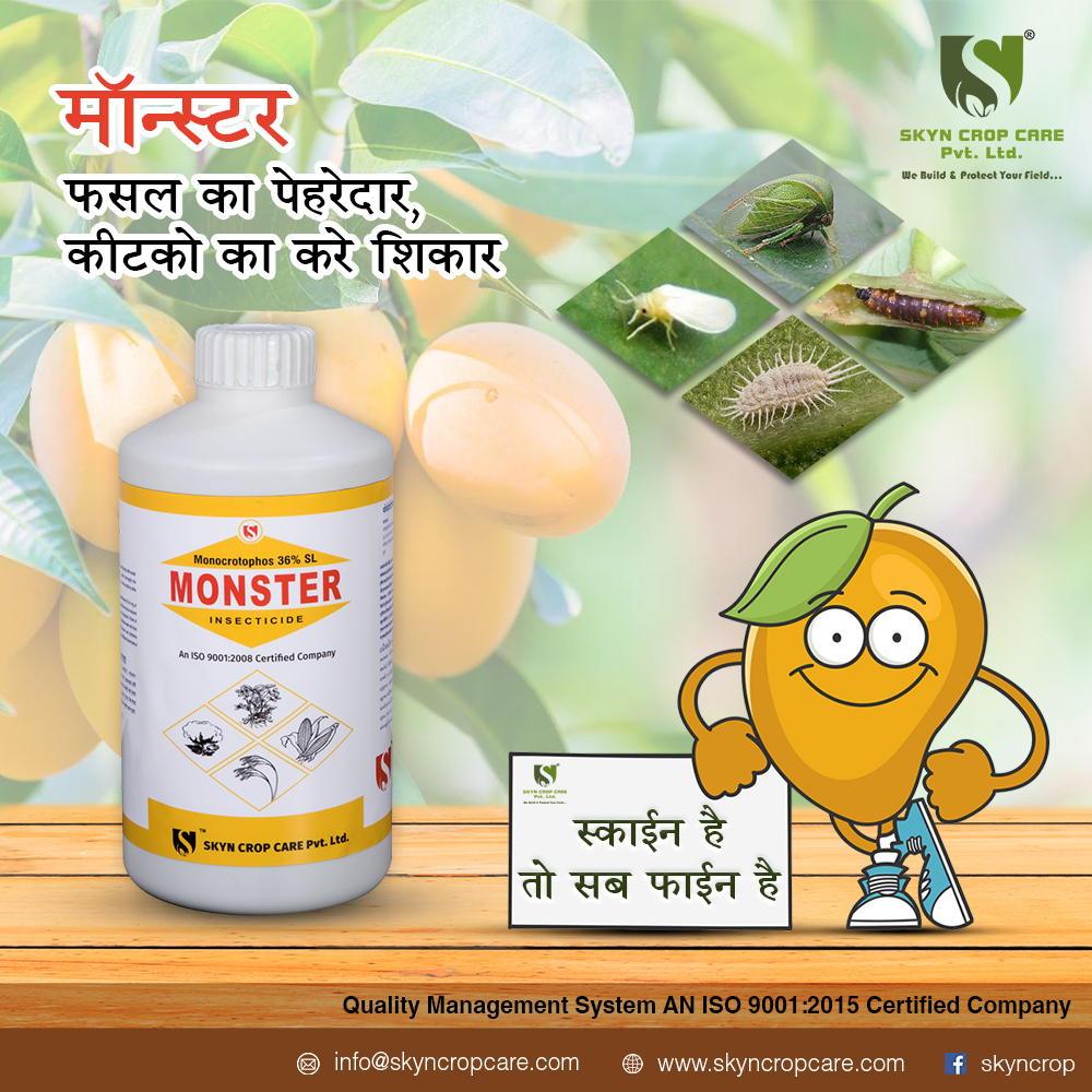 monster insecticide